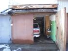 Смотреть изображение  Продам капитальный гараж, Верхняя зона Академгородка, ГСК Радуга № 297, Ул, Ионосферная 1 к3, возле Карасика, Отопление, вода, свет, Звоните: т, 299-75-58 69275832 в Новосибирске