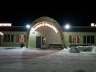 Просмотреть фото  Продам придорожный комплекс 69349134 в Красноярске