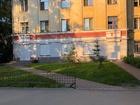 Скачать foto  Продается торгово-универсальное помещение 71288685 в Новосибирске