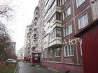 Предлагается к просмотру и найму уютная квартира в Железнодо