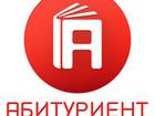 Скачать бесплатно foto  Контрольные, курсовые, дипломные недорого 71728697 в Новосибирске
