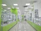 Просмотреть фото  Интернет-аптека «АСНА» в Новосибирске, 71855673 в Новосибирске