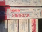 Скачать foto Разное Покупаем электроды для сварки разных металлов 72070703 в Новосибирске