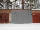 Новое изображение  Продам гараж в ГСК Строитель, Академгородок, за Демакова, 72108364 в Новосибирске