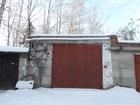 Скачать фотографию  Продам гараж в П, Геологов, ГСК Оптимист, В собственности, Звоните:299-75-58 72688402 в Новосибирске