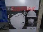 Увидеть фотографию  Закупаем респираторы, полумаски, фильтра марки 3M и другие 73225870 в Новосибирске