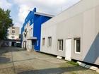 Новое изображение Коммерческая недвижимость Собственник продает производственное помещение  73563199 в Новосибирске