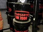 Увидеть foto Разное Гидробур для Komatsu PC200, Doosan DX225, Hyundai R170, CAT 320 73864517 в Новосибирске