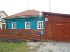 Просмотреть фото Дома продам дом на усадьбе в 4,5 сотки 74223518 в Черепаново