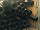 Скачать фотографию Разное Куплю трубную изоляцию, обрезки, брак ПП , ПНД 75967230 в Новосибирске