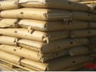 Скачать бесплатно фотографию  Закупаем Битум строительный БН 50/50 76117884 в Кемерово