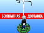 Скачать фотографию Строительство домов Затирочная машина для стяжки пола срс 600 и диски 84252817 в Новосибирске