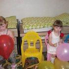 Детский сад , услуги няни