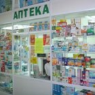 Аптека рядом с популярным супермаркетом