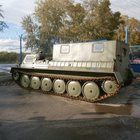 Гусеничный снегоболотоход ГАЗ-34039-32