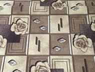 Палас 2х3 с бесплатной доставкой Распродажа паласов, ковров, ковролина и дорожек