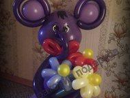 Букеты и игрушки из воздушных шаров, Оформление праздника воздушные шары - самый