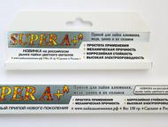 Припой для алюминия Незаменимый припой Super A+ для алюминиевых соединений имеет
