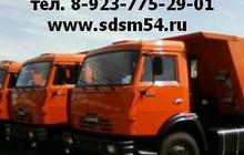 Заказ камаз самосвала в Новосибирске