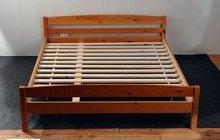 продам из натурального дерева кровать