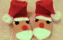 Носочки подарочек под ёлочку от Деда Мороза