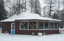 Кафе-Шашлычная в Центральном парке