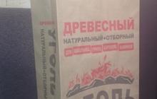Пакеты мешки под уголь