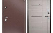 двери входные капучино к 5 капучино
