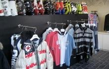 Известный спортивный магазин