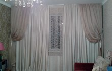 Пошив штор покрывал на заказ