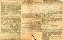Куплю плакат -газету Уновис, только 1920 года
