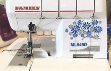 Оверлок Family ML545D