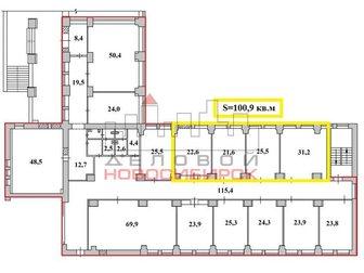 Свежее фотографию Коммерческая недвижимость Аренда универсального помещения 600 кв. м. 30988499 в Новосибирске
