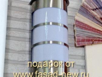 Скачать фото Строительные материалы Акция «Да будет свет» - фасадные светильники в подарок к фасаду 31182678 в Новосибирске