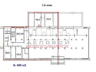 Новое фотографию Коммерческая недвижимость Продажа торгового помещения 775 кв, м 32322980 в Новосибирске