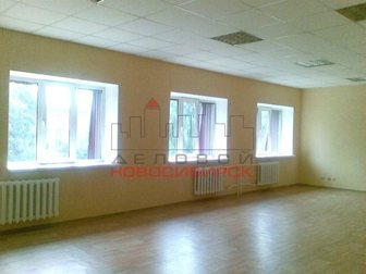 Скачать бесплатно изображение Коммерческая недвижимость Продажа административного здания 1089,9 кв, м *  32380184 в Новосибирске
