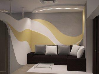 Новое foto Ремонт, отделка Дизайн интерьеров 32416713 в Новосибирске