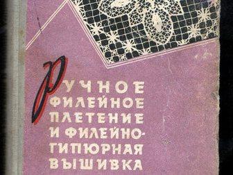 Скачать бесплатно фото Антиквариат продам советкие книги 32469049 в Новосибирске
