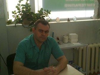 Уникальное изображение Массаж массаж с выездом на дом 32481750 в Новосибирске