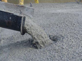 Скачать бесплатно изображение Разное Продажа и доставка бетона, раствора 32499378 в Новосибирске