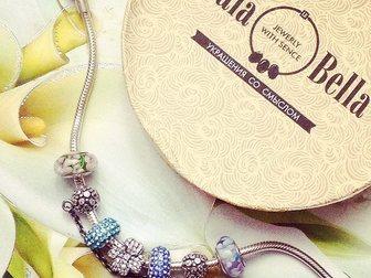 Скачать бесплатно foto  Шармы и браслеты из сребра компании Lala Bella 32708482 в Новосибирске