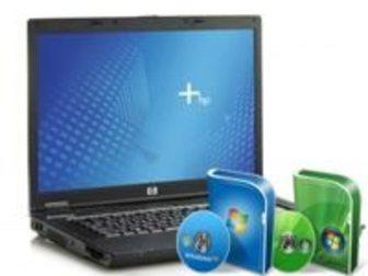 Свежее изображение Ремонт компьютеров, ноутбуков, планшетов Установка программ и драйверов 32786127 в Новосибирске