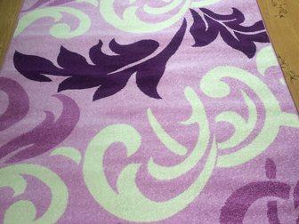 Скачать бесплатно изображение Ковры, ковровые покрытия F158 Ковер 2х3 Лист 32892832 в Новосибирске