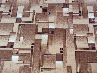 Просмотреть изображение Ковры, ковровые покрытия Палас 2х3 с бесплатной доставкой 32892837 в Новосибирске