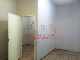 Скачать бесплатно изображение Коммерческая недвижимость Сдам универсальное помещение 82 кв, м 33055748 в Новосибирске