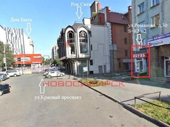 Свежее фотографию Коммерческая недвижимость Сдам универсальное помещение 82 кв, м 33055748 в Новосибирске