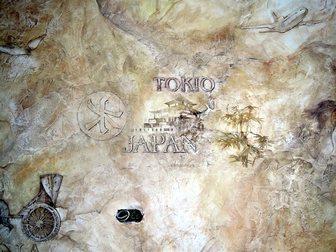 Новое foto Дизайн интерьера Настенная роспись, Панно, Декоративная штукатурка, Рельеф, 33100902 в Новосибирске
