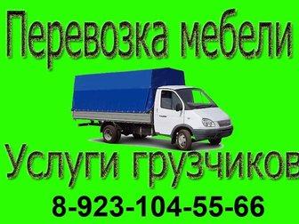 Скачать изображение Разное Грузчики, дешево, все виды работ, 33185139 в Новосибирске