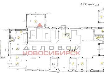 Новое фото Коммерческая недвижимость Продажа имущественного комплекса 1327, 20 кв.м. 33218841 в Новосибирске