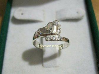 Скачать бесплатно фотографию Разное кольцо Ножка младенца 33250349 в Новосибирске